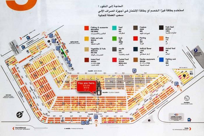 Nhớ mang theo bản đồ chợ chatuchak để tìm được vị trí đến chợ thú cưng nhanh nhất