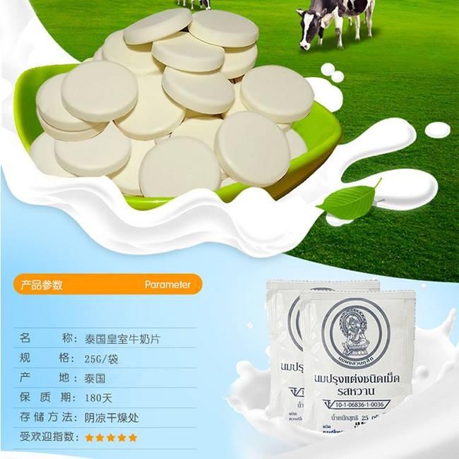 Bánh quy sữa Royal Chitralada