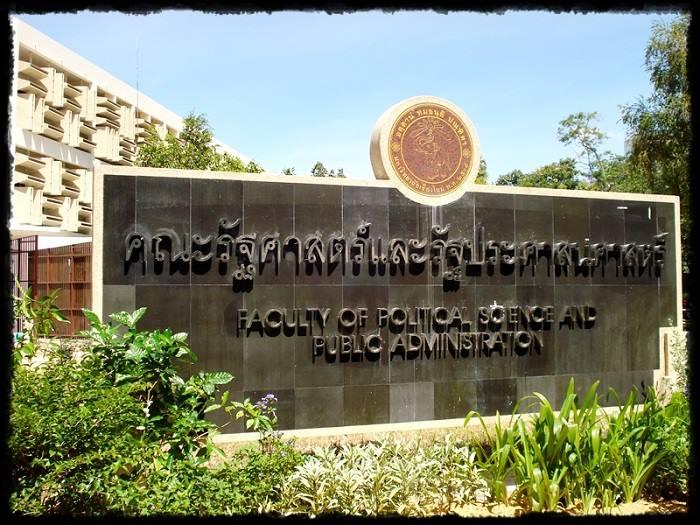 Đại học Chiang Mai