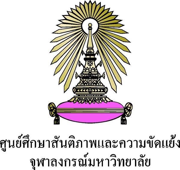Top các trường Đại học danh giá ở Thái Lan